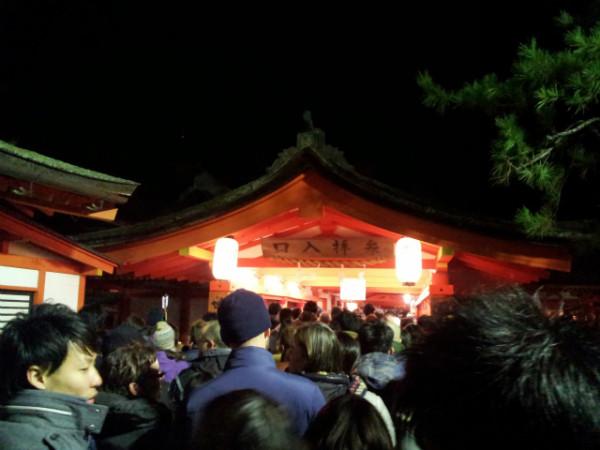 厳島神社の入り口。大人300円