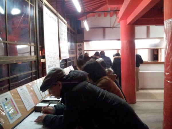厳島神社で祈祷。受付で申込書を書く。「3,000円のお気持ちから」という料金設定だが、「5,000円のお気持ち」の人が多く見受けられた。