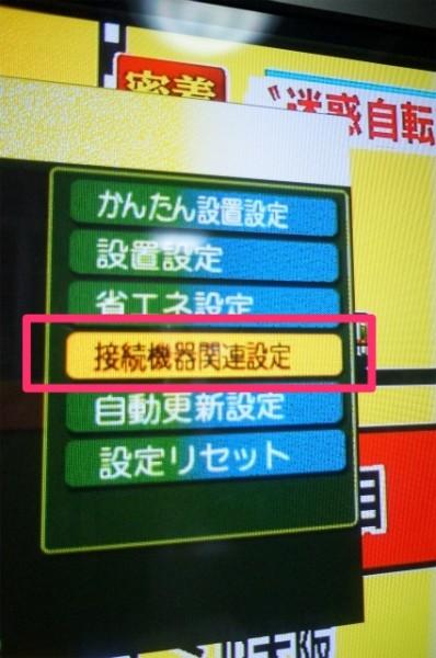 Panasonic3-2