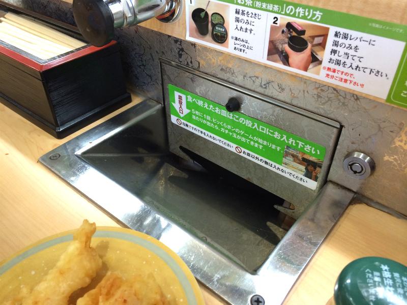『ビッくらポン!』と連動しているお皿回収機。ここにお皿を5入れるとゲームが始まる。中は水が流れているお皿回収用のシステムになっているそうで、洗う手間やお皿を数える手間を減らしていると想像できる。ガチャゲームと合わせることでお皿を気持ちよく回収している点が凄い。