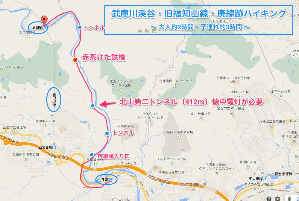 武田尾駅_-_Google_マップ
