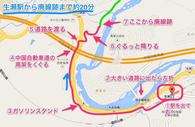 武庫川渓谷・旧福知山線・廃線跡へのハイキング。生瀬駅から廃線跡までの行き方を紹介