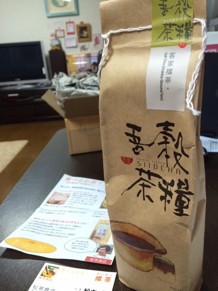 今回いれた擂茶。松茶商店の松本さんがこれから販売する予定。
