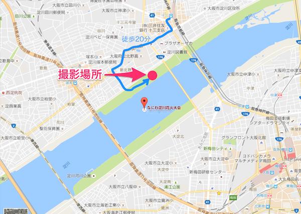 なにわ淀川花火大会、今回の撮影場所。十三側、堤防パノラマスタンド②
